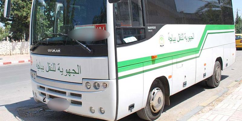 لعدم توفر البنزين: شركة النقل بباجة تُلغي السفرات بين المدن