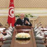 اليوم: اجتماع مجلس الأمن القومي