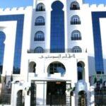 الجزائر: المجلس الدستوري يُثبّت شغور منصب رئيس الجمهورية