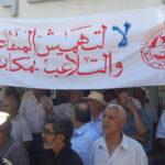 غدا : المُتقاعدون يحتجّون أمام البرلمان