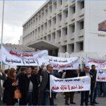 """الأزمة بين الوزارة و""""إجابة"""" : 23 يوم اعتصام ..وقطع أجور شهر أفريل"""