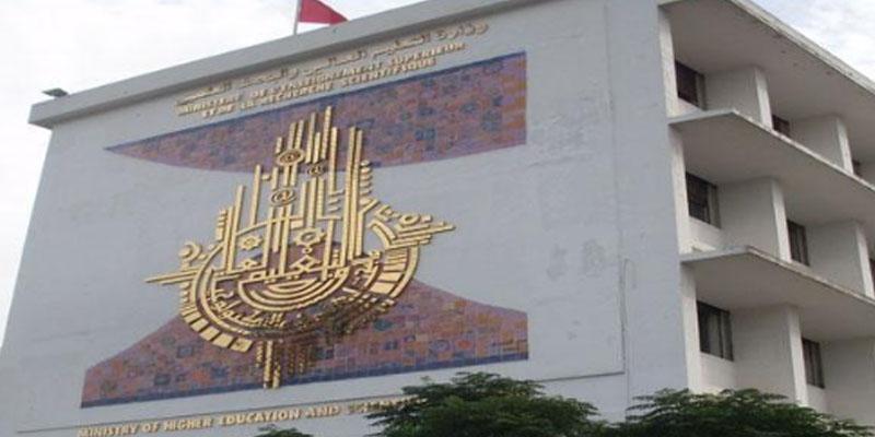 وزارة التعليم العالي : لم ولن نقبل إحداث كلية طب خاص