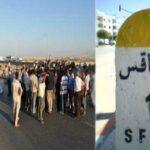 صفاقس: الاحتجاجات تقطع هذه الطّرقات