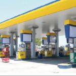 اليوم محطات بيع الوقود في إضراب