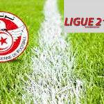 شبهة فساد جديدة في كرة القدم التونسية