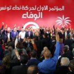 أوجه الاختلاف والالتقاء: نداء تونس من مؤتمر سوسة إلى مؤتمر المنستير
