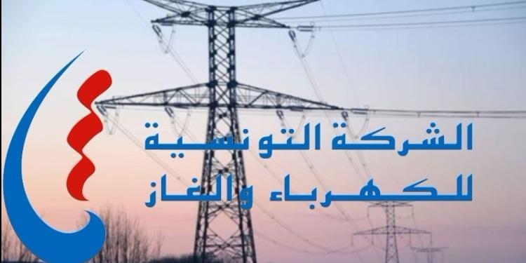 بعد غد: قطع الكهرباء عن هذه المناطق