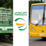نقل تونس: تعديل جزئي في حركة 9 حافلات والمترو رقم 4