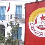 جامعة الفلاحة تدعو للاحتجاج غدا بكافّة الجهات