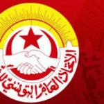 جندوبة : اتحاد الشغل يُوجه تنبيها لوزير الداخلية