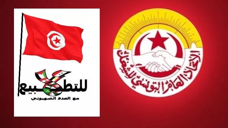 اتّهمها بالتّطبيع مع الكيان الصّهيوني: اتحاد الشغل يُطالب بسحب رخصة وكالة أسفار