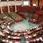 مكتب المجلس يناقش طلب عقد دورة برلمانية استثنائية