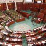 الاربعاء القادم: جلسة عامة لانتخاب أعضاء هيئة الحوكمة الرشيدة ومكافحة الفساد