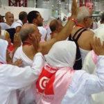 وزارة الشؤون الدينية تُلوّح بمقاضاة جمعية