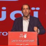 """الشاهد في مؤتمر تحيا تونس: """"المشروع ولد كبيرا وطلبت من العزابي توسيع تمثيلية المرأة في القيادة """""""