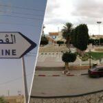 القصرين: أعوان في اعتصام مفتوح بمقرّ البلدية