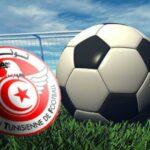 جامعة كرة القدم تحسم في ملفات أندية من الهواة