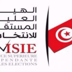 الهيئة تُؤكّد: تأجيل الانتخاباتغير وارد بتاتا.. ويصعب التّمديد في آجال التّسجيل