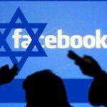 """توضيح من الـ""""Isie"""" حول صفحات """"فايسبوك"""" تديرها شركة إسرائيلية"""
