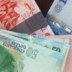لجنة مكافحة الإرهاب تُمدّد تجميد أموال 23 شخصا