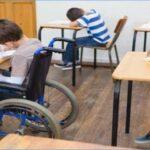 """إجراءات استثنائية لفائدة تلاميذ """"السيزيام"""" والنوفيام"""" ذوي الاحتياجات الخصوصية"""