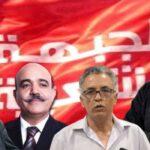 حزب الطليعة: على حمة الهمامي الحفاظ على وحدة الجبهة