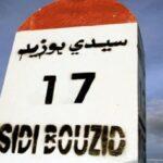 سيدي بوزيد: اتحاد الشّغل يُلغي احتفالية عيد العُمّال