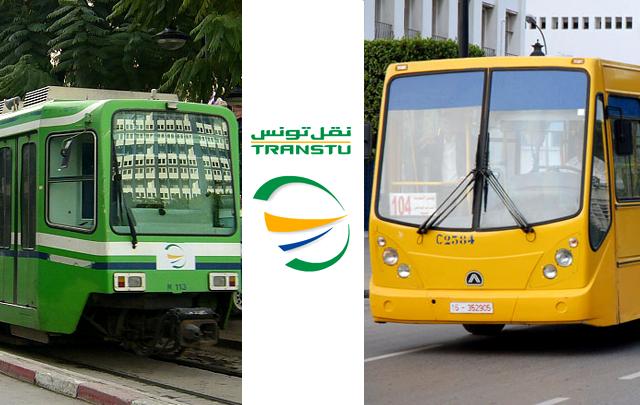 شركة نقل تونس تُعلن عن البرمجة الجديدة لسفراتها