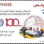 طابع بريدي جديد احتفالا بمائوية منظمة العمل الدولية