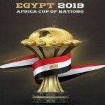 """مصر تُعدّل أسعار تذاكر الـ""""كان"""""""