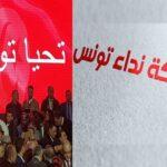 """نوايا التصويت للتشريعية: """"النّداء"""" يفتكّ المرتبة الثانية من """"تحيا تونس"""""""