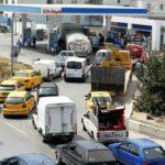 تجنّبا للإضراب: اليوم جلسة عمل حول قطاع بيع الوقود