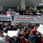 """اتحاد """"إجابة"""" يحشد لمسيرة وطنية"""