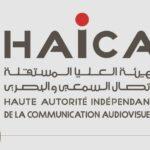 الهايكا تُوجه رسالة للحكومة والبرلمان والسياسيين ولأصحاب المؤسسات الاعلامية