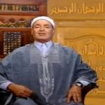 التلفزة الوطنية تعتذر عن بثّ حصة دينية تضمّنت إشادة ببن علي وزوجته