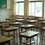 هددوا بحجب الاعداد : المعلمون النواب بباجة يقاطعون الدروس
