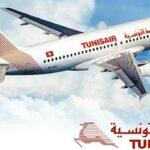 6 مليارات ديون وزارة الثقافة للخطوط التونسية !