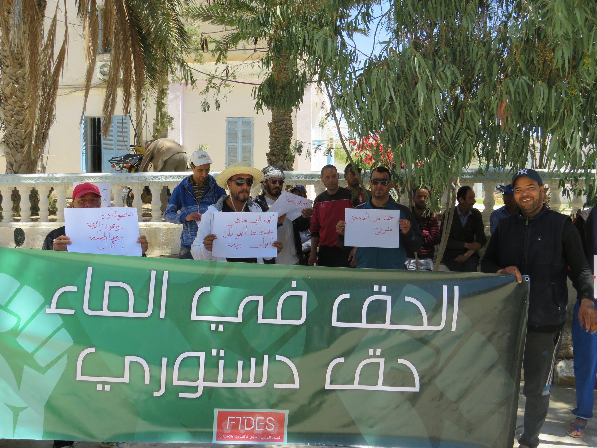 """الرديّف: الأهالي يحتجّون ويرفعون شعار """"الماء الماشي للفسفاط المواطن أولى بيه"""""""