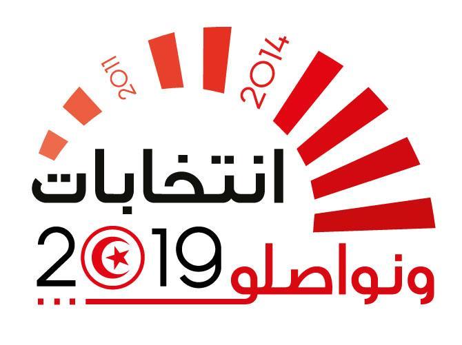 ساعات قبل انتهاء الآجال: اتحاد الشغل يحشد للتسجيل للانتخابات