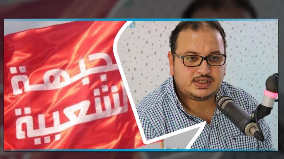 """أيمن العلوي: شخصان يرغبان في الاستيلاء على """"الجبهة"""" ومصادرتها"""