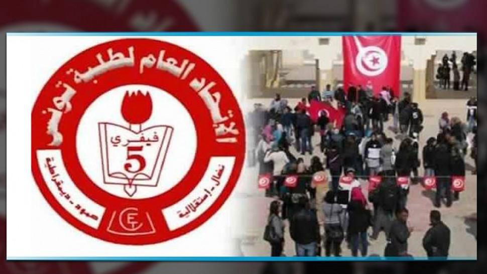 اتحاد الطلبة يُطالب بإجراء الامتحانات في آجالها وبفض النزاع مع الوزارة