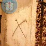"""علامة """"قاطع ومقطوع"""" على جدران منازل أمنيين بالمتلوي: النيابة العمومية تتحرّك"""