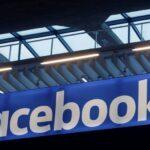 خطير: فايسبوك يُعلن إحباط مخطط اسرائيلي يستهدف الانتخابات بتونس