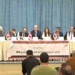 """غدا : مجلس الـ""""Isie"""" يحسم مسألة التمديد في آجال التّسجيل"""