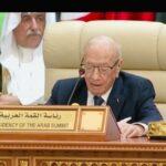 الباجي من مكّة: يجب التصدي للارهاب بمختلف أشكاله واحترام سيادة الدول