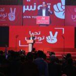 بعد مرزوق : الشاهد يجتمع بكتلة حزبه