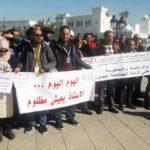اليوم الأساتذة الجامعيون في مسيرة وطنية