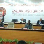 البرلمان الليبي يُصنّف جماعة الإخوان المسلمين تنظيما إرهابيا