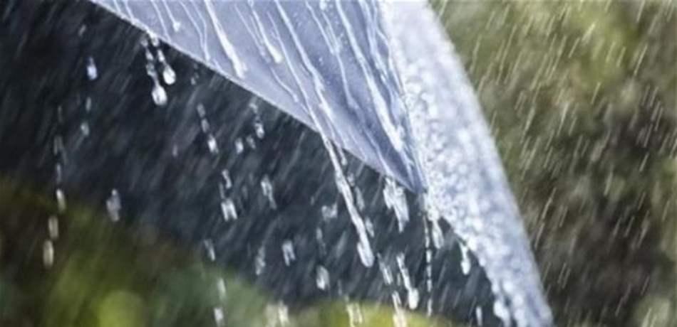 طقس اليوم: أمطار مع تساقط البَرَد