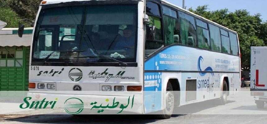 """الـ """"sntri"""" تنفي كراء حافلات لفائدة حزب الشاهد"""